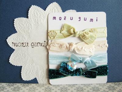 シェル模様のヘアタイセット(海の泡色-Seafoam)