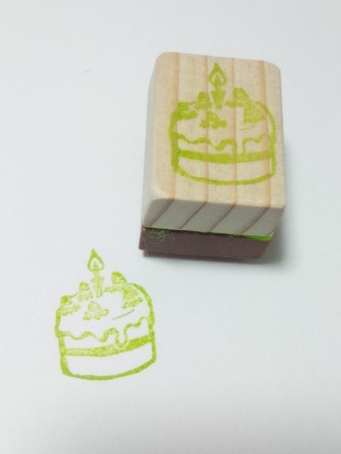 はんこ:バースデーケーキ