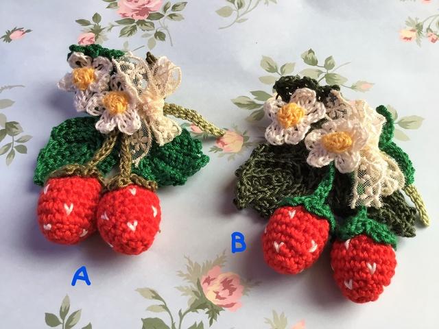 二つぶいちごのコサージュA・B