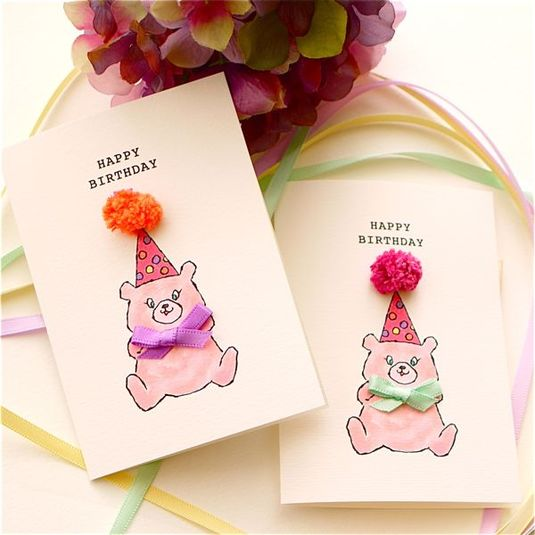BIRTHDAY CARD PARTY BEAR 2PC SET