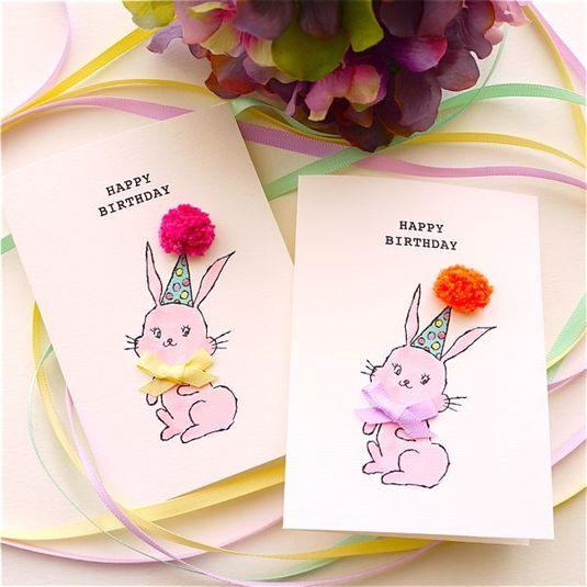 BIRTHDAY CARD PARTY BUNNY 2PC SET