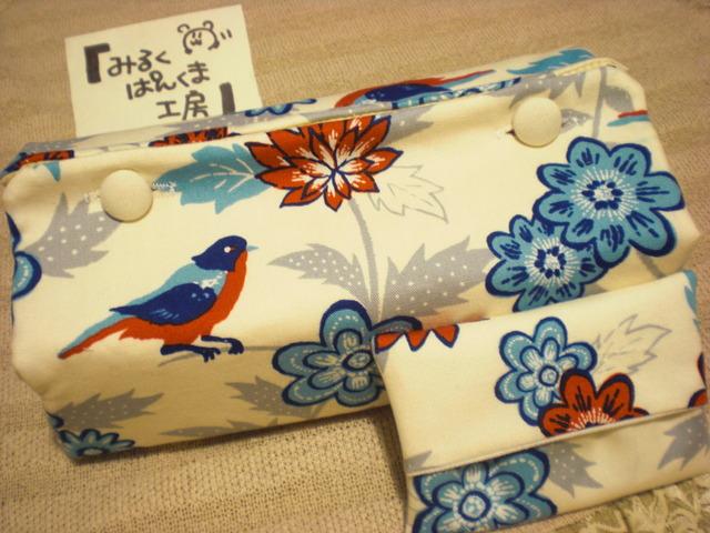 ティッシュカバー 花鳥 (ティッシュカバーのみ販売)