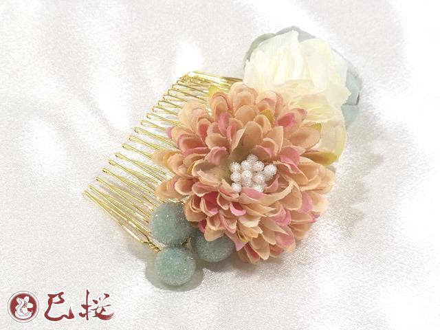 ピンク&水色&白の花コーム