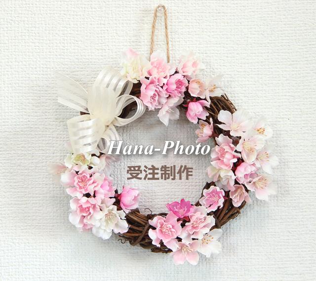 039) 大人の桜リース 受注制作