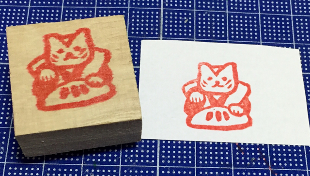 【ご当地縁起物】大阪:初辰猫
