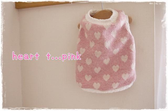 サイズオーダー(胴40丈28まで)heart.t.pink