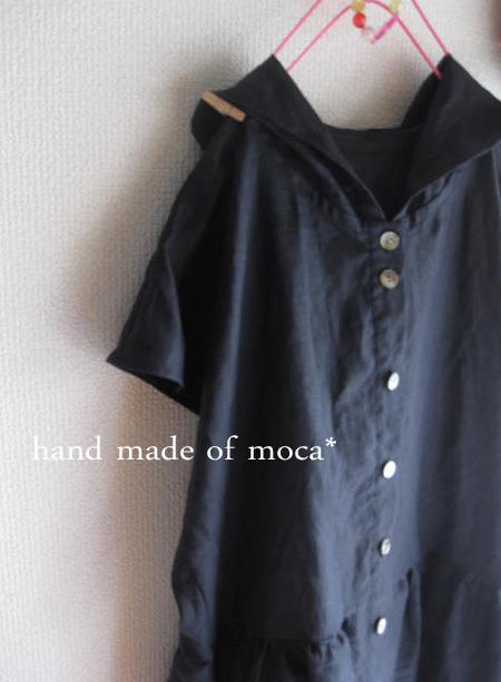 【受注製作】身幅45cm/リネン前開き半袖...
