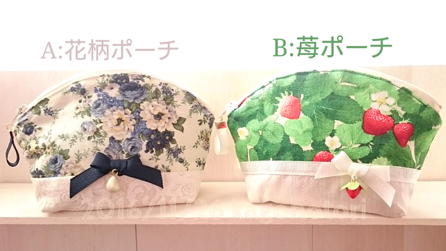 【再販】花柄ポーチ 〜Gentle Blue 〜