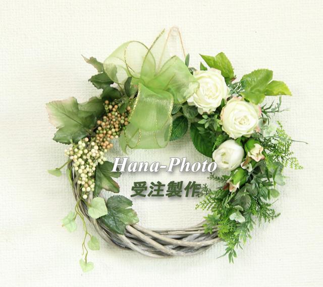 041)白バラとベリーのグリーンリース ...