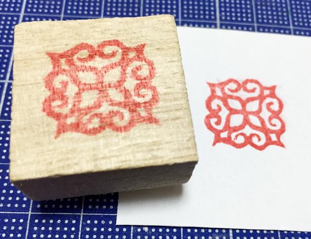 【ご当地縁起物】北海道:アイヌ民族の紋様