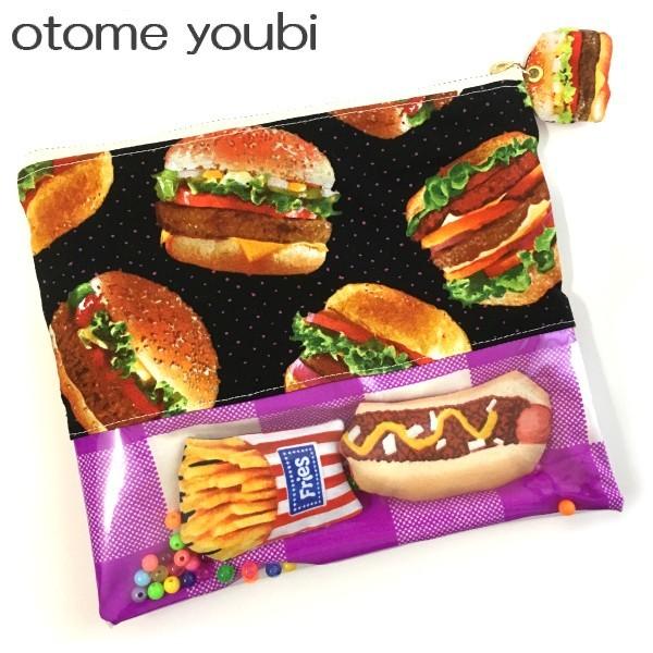 むふふっ♪となっちゃうHamburgerぽーち...
