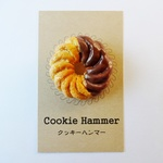 French Cruller/chocolate