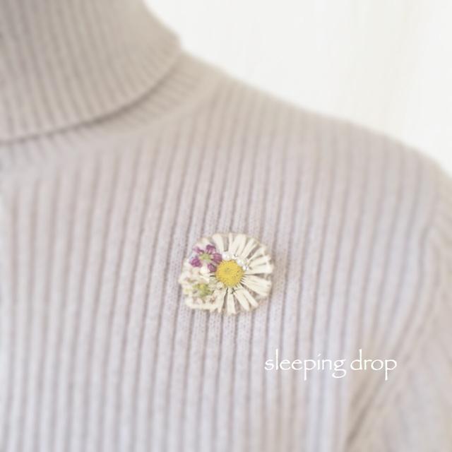 daisy broach