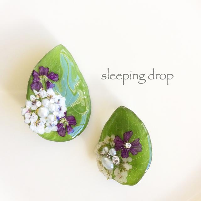 leaf drop broach