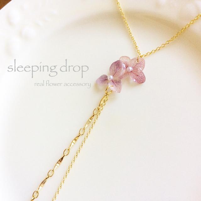 hydrangea necklace ~ラリエット風~