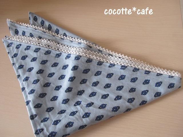 プロヴァンスな三角巾