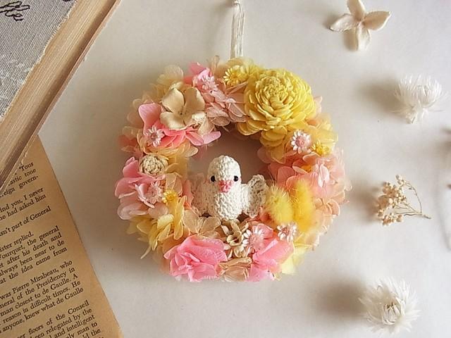 春色ことりのミニリース イエローピンク