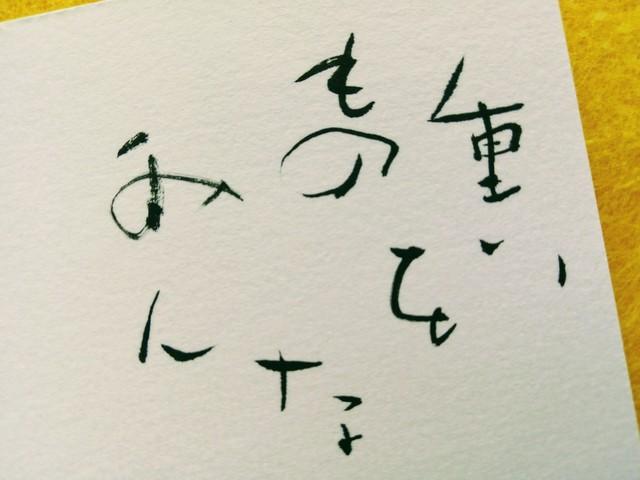 高村光太郎の画像 p1_11