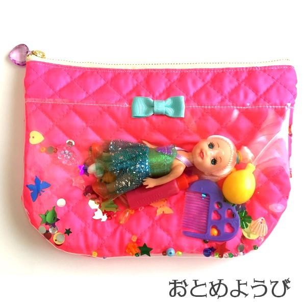夢のお人形遊びポーチ・B