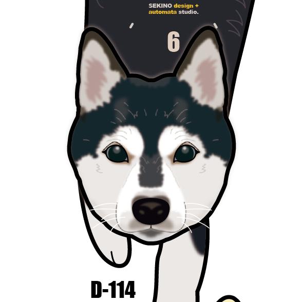D-114 黒柴-犬の振子時計
