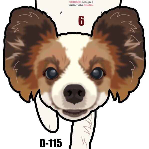 D-115 パピヨン-犬の振り子時計