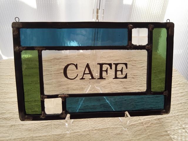 ステンドグラス カフェパネル
