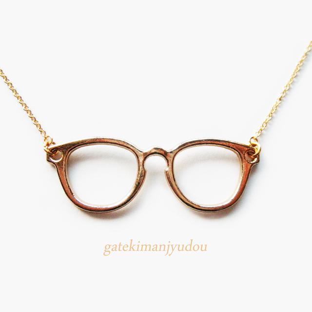 メガネのロングネックレス【サイズ変更可】