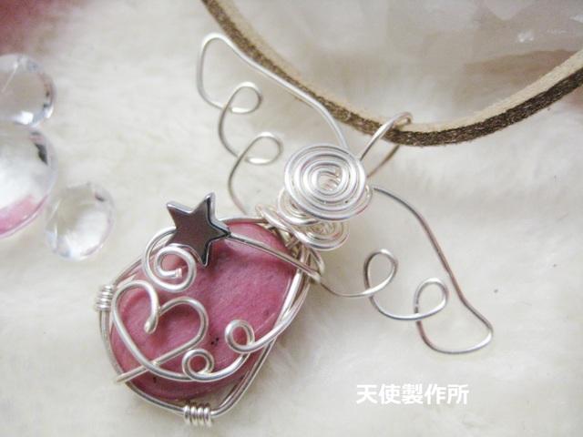 SALE☆シリシャスシストと星のペンダント