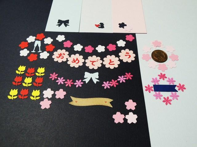 カード(6枚)、デコ素材セット*色紙、...