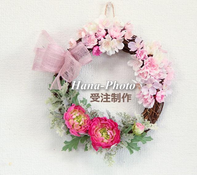 040) 桜とラナンキュラスの春リース 受...