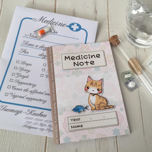 こんなお薬手帳、欲しかった!〜にゃん...