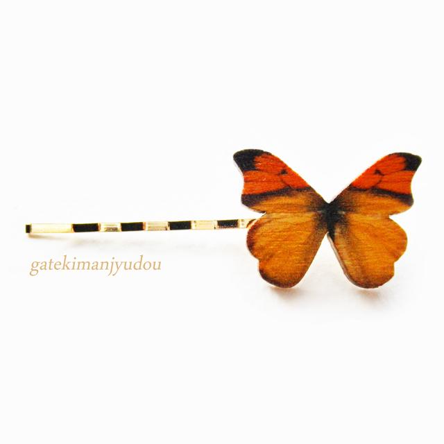 蝶のウッドヘアピン