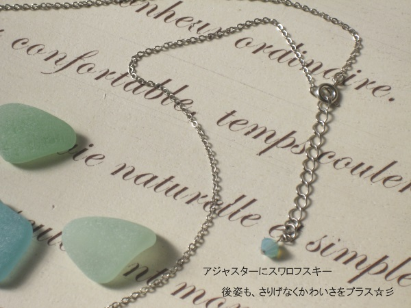 ♡SALE♡ 天然石アクアマリンとコットンパールのネックレス