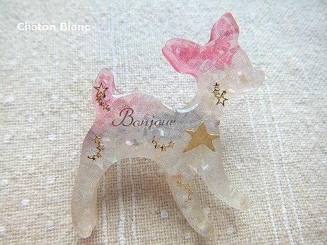 バンビに星☆ブローチ