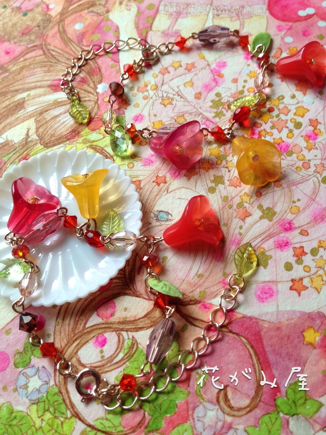 カラーの花のブレスレット
