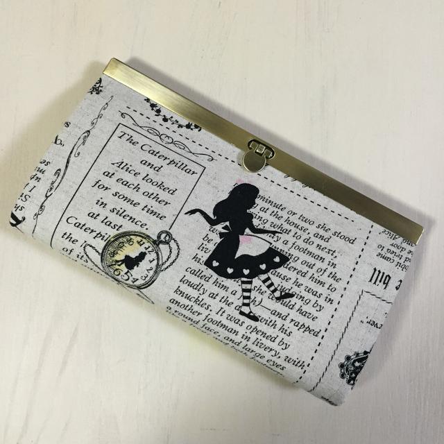 アリスの長財布*