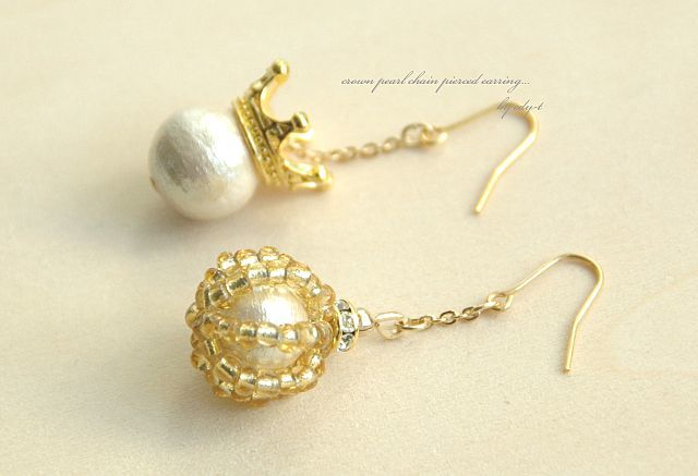 crown pearl chain pierced earring