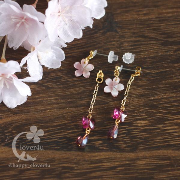 【さくら、咲く】 ピンクシェルの桜、2W...