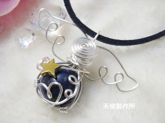 SALE☆ラピスラズリと星のペンダント