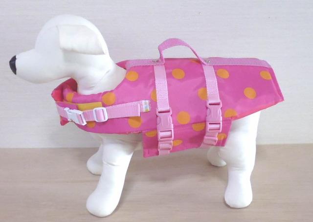 小型犬(S)のライフジャケット・ピンク:イエロー(6)
