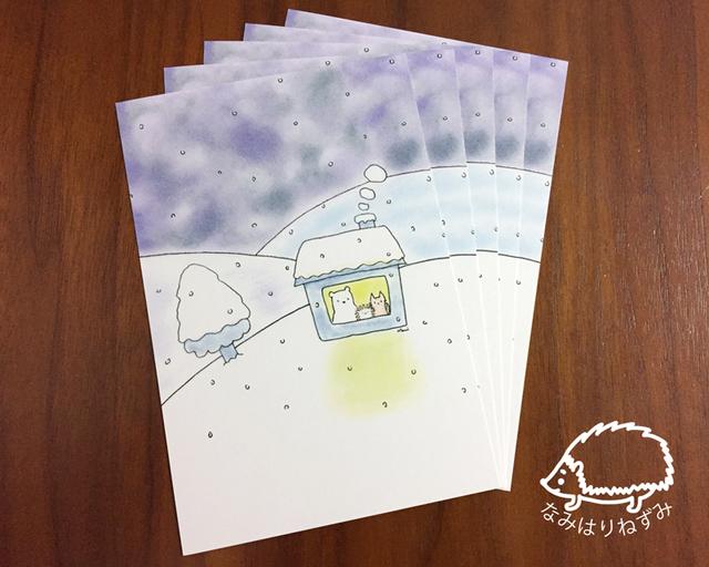 【送料無料】雪の日のポストカード4枚...