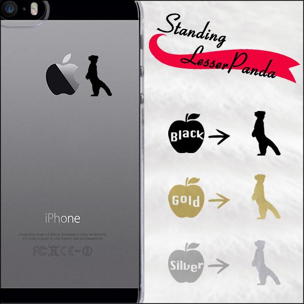 Standing ☆立ちあがるレッサーパンダケース:iPhone7★iPhone各種選択可能♪iPhoneケース スマホケース