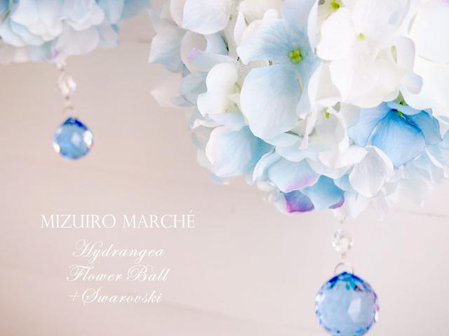M・青い紫陽花フラワーボール + スワロフスキー  Blue × White