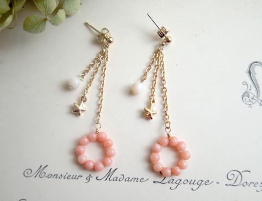 ピンクサンゴと星のピアス