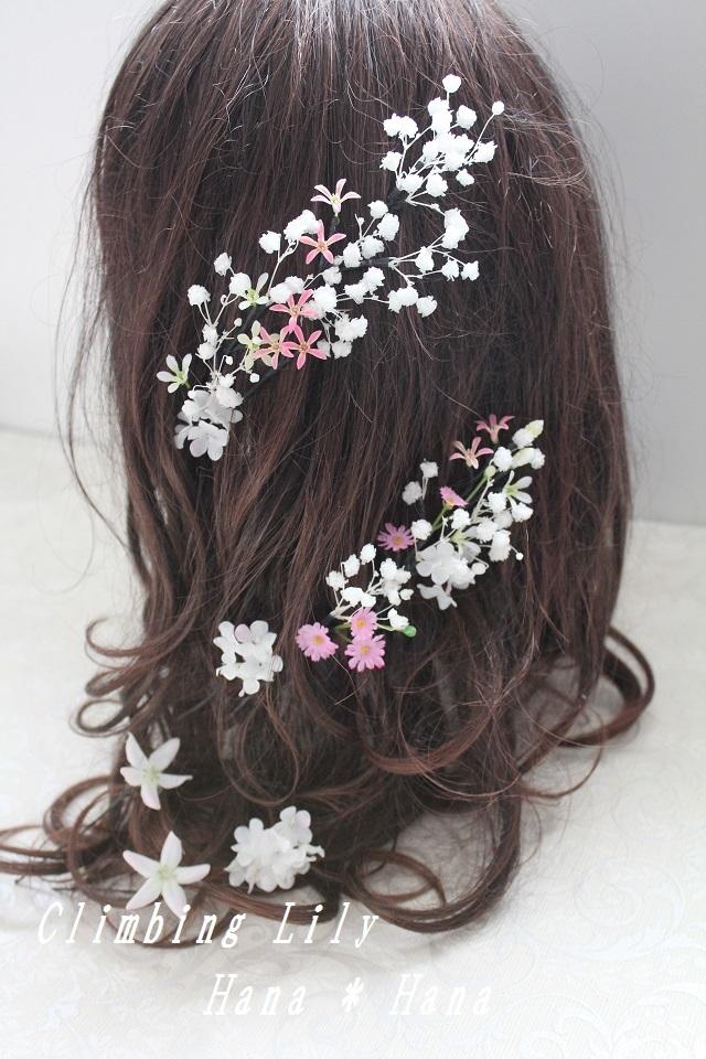 ウェディングヘアー 髪型ラプンツェル...