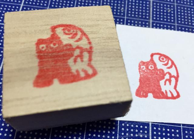 【ご当地縁起物】埼玉:鴻巣赤物の鯉熊