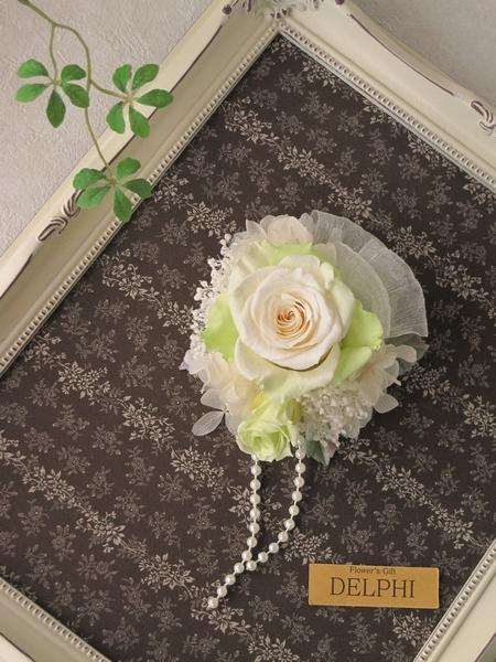 コサージュ(ローズシュシュ)ホワイトライム ケース付き【プリザーブドフラワー】【卒業式 入学式 結婚式】