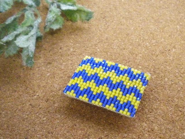 ビーズ織り帯留めブローチ こぎんモチーフ 【鋸の歯】ブルー×イエロー