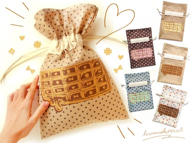 チョコ柄巾着(5種類からお選び頂く商品です)