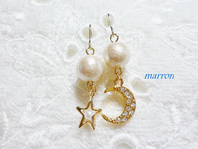 ?moon&starコットンパールピアス(イヤリング)??